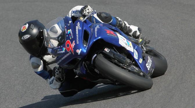 Suzuki Challenge Austria Gesamtsieger- 750ccm